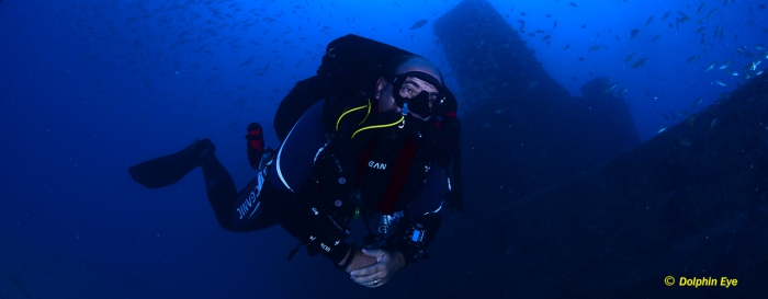 IANTD Hull Search Specialist Diver